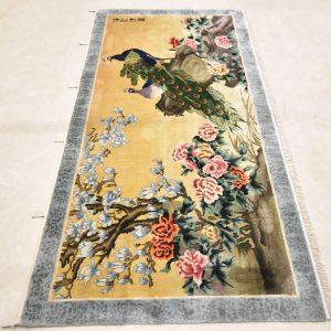 Chinees tapijt zijde 7513-1