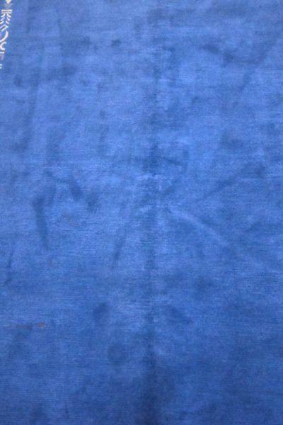 Nepal tapijt 8069 11