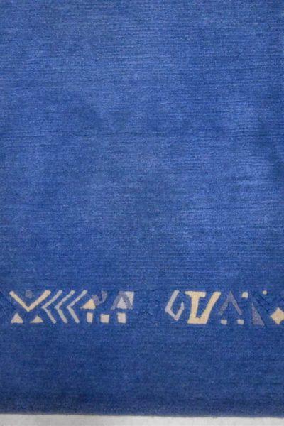 Nepal tapijt 8069 8