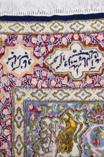 Perzisch tapijt Kerman lavar 7976 10
