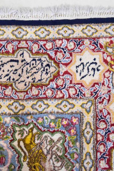 Perzisch tapijt Kerman lavar 7976 14