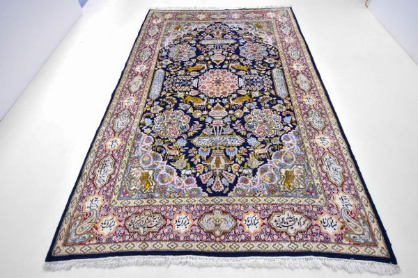 Perzisch tapijt Kerman lavar 7976 2