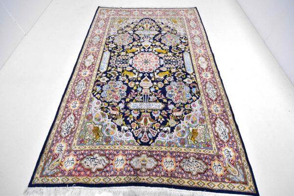 Perzisch tapijt Kerman lavar 7976 4