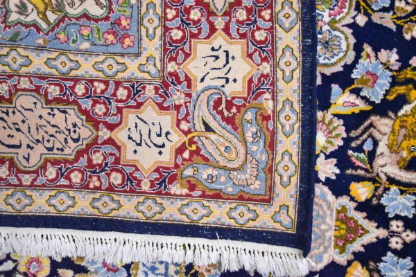 Perzisch tapijt Kerman lavar 7976 5