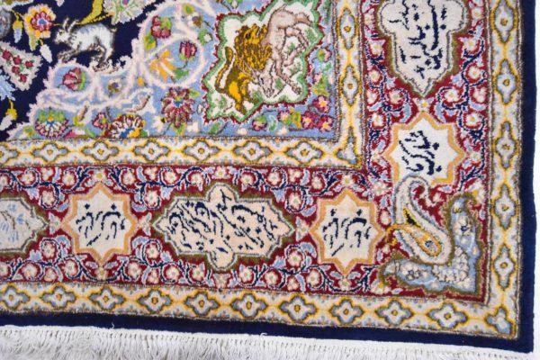 Perzisch tapijt Kerman lavar 7976 6
