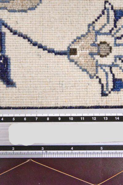 Perzisch tapijt Nain 8194 12
