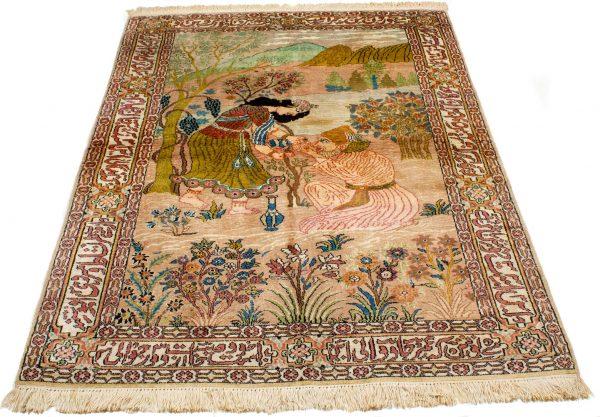 Perzisch tapijt Ghom 10264 zijde handgeknoopt 2